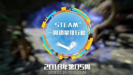 Steam一周销量排行榜