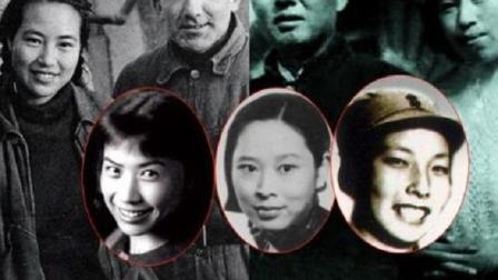 抗战时期十大美女, 她们都嫁给了谁