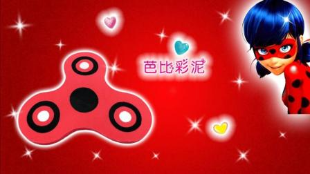 亲子益智动力沙玩具 手工制作红色指尖陀螺