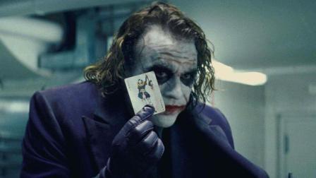 全片152分钟, 最精彩的蝙蝠侠和小丑的巅峰对决, 小丑演技爆棚!