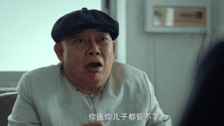 香港著名演员黄一飞