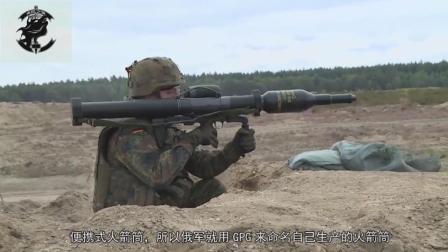 叙利亚购入铁拳3RPG, 破甲远超中国40火, 德专家明说豹2坦克杀手