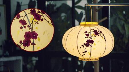 这个新年做盏灯笼挂满祝福