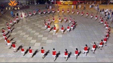 株洲平和堂 自求广场舞《圈圈舞--九妹/过河》集体纪念版 原创 篝火舞
