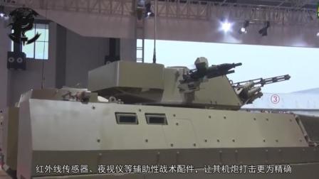 中国09式步战车亮相兵器展, 新型多功能遥控炮塔, 吸引全球目光