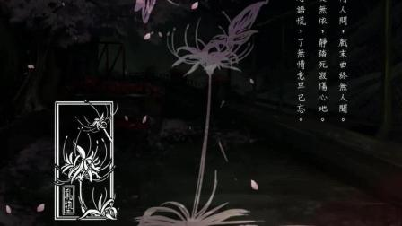 莳玖鹿 台湾RPG【私塾】