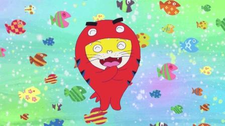 猫鱼 50: 猫鱼过生日