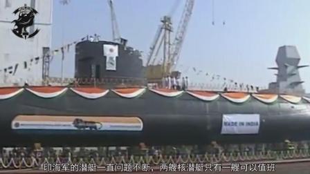 24艘扫雷舰合约告吹, 一艘核潜艇大修, 印度水下无设防