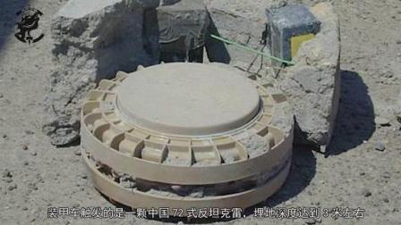 美式反地雷车硬顶中国72式反坦克雷后, 前轮被毁外部受损