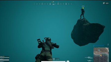 绝地求生竟遭遇神奇水下陨石bug 队友轻功水上漂?快来看看吧