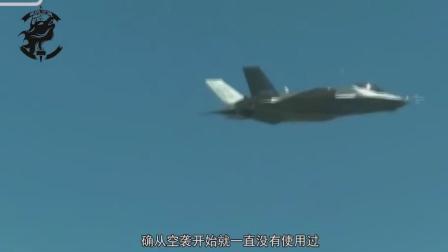 以军F16被击落F35战机还不出击, 欧美媒体: 畏惧中国防空导弹战术