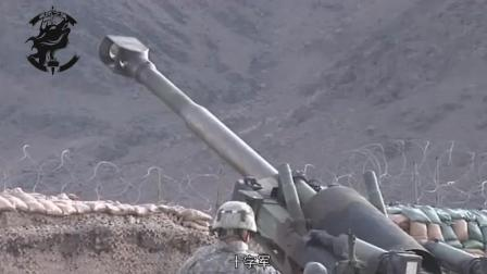 美军想研发新型火炮, 而教练德国表示: 战术不同无法帮助