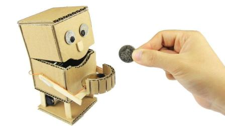 如何制作简单的小机器人? 看着还可以