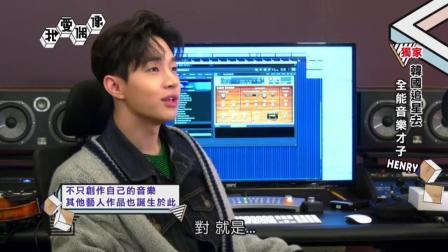 这么专业的teaser原来是Henry自己剪辑的, 刘宪华果然全能啊