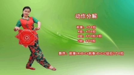 云裳广场舞《丰收中国》秧歌手绢舞详细分解教学
