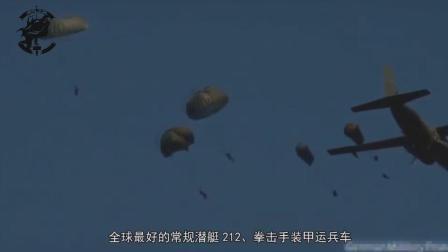 曾经武器出口大国, 现在潜艇维修运输机没油, 迫切希望与中国合作