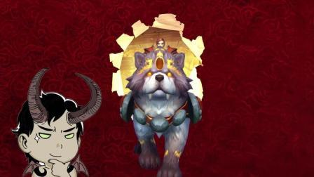 嘉栋桑魔兽世界98期: 冲半年卡得戊戌狗年绝版坐骑戌禅