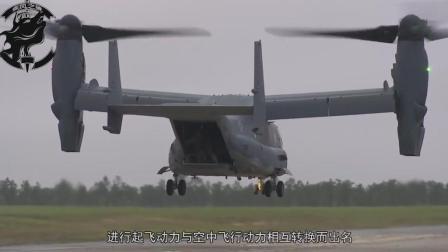 鱼鹰旋翼机摔机不断, 起落平衡为主要问题, 中国研发4翼轻松解决
