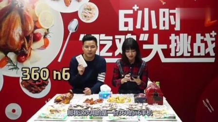 大胃王和大神边玩绝地求生边吃鸡, 真的是把把吃鸡大吉大利!