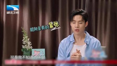 音乐才子刘宪华热心做公益, 上过很多次国际舞台还是被感动到紧张