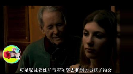 妖妹说电影: 忘年恋爱情片《末路爱神》老人和女孩的爱情故事