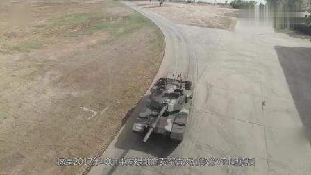 泰军曝光VT4坦克内部, 展示自动装弹, 一月内两连夸, 巴铁也想买