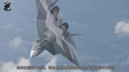 两架苏57战机入住中东, 中国防空战术配合, 对峙F35与F22不落下风
