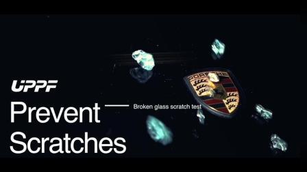 UPPF优帕玻璃防剐蹭测试视频(2018年)