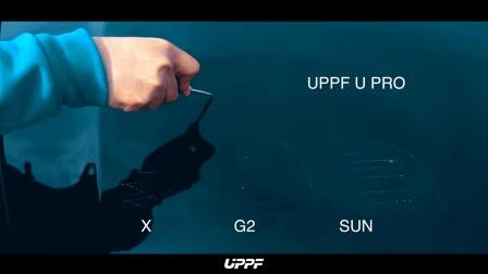 UPPF优帕暴力划车测试(2018年)
