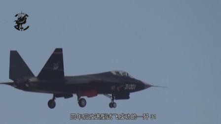 埃及因为付款方式问题, 放弃欧洲台风战机, 目光投向中国歼31