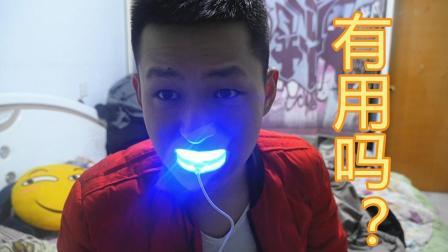 一用就能让黄牙变白的美牙仪是真的吗? 我感觉智商受到了侮辱