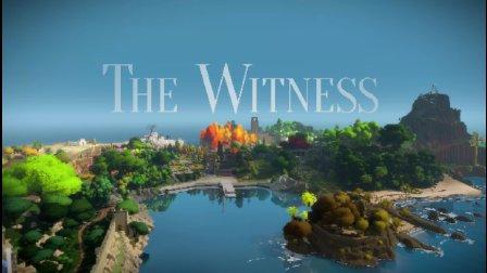 小Z《见证者》02 全谜题攻略解说: 红树林激光【游戏地域】