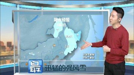 最天气之羡慕东北的雪!
