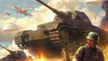 二战德军传奇将领打的英法叫爸爸 职位从师长升到集团军司令