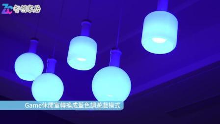 Samsung Smart Home三星智能家居系统