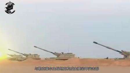 沙特购买豹2A7坦克, 与中国PLZ45自行炮搭配, 美式M1将全部淘汰