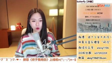 【超然超霸气】的数码宝贝主题曲 阿冷 翻唱 《Butterfly》