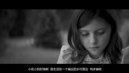 刘哔温情解说之《吾母之眼》