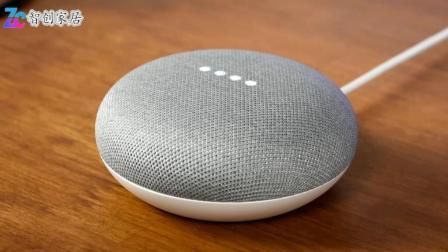 外媒深度评测Google Home迷你版-最佳入门级智能家居设备