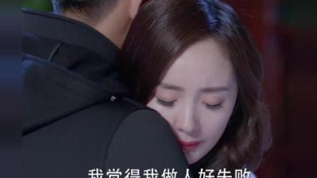 谈判官: 杨幂无处可住, 黄子韬暖心送怀抱, 最后一句话甜炸了!