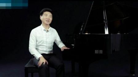 唱歌教学视频入门教程 怎么样唱歌 唱歌怎么发声视频教学