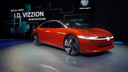 告别内燃机,跟方向盘和油门踏板说再见,日内瓦大众I.D.VIZZION概念车首发