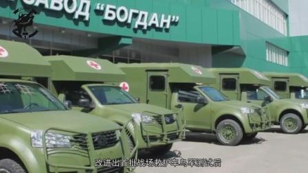 中国长城皮卡击败三菱汽车, 赢得乌克兰3000万军用救护车订单