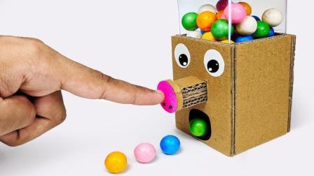用废旧纸板给孩子制做了个糖果机, 孩子见了乐翻了天!