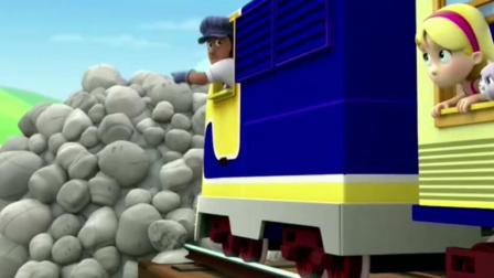 汪汪队立大功;石头挡着了车子啦 汪汪队要帮忙了