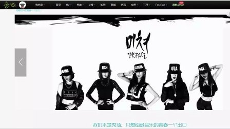 INSPACE师生MV Cover-4 Minute-craz