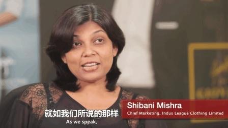 Capillary客提利帮助印度零售品牌实现个性化的互动体验
