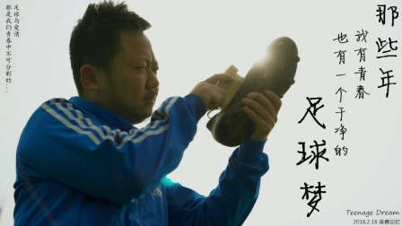 这瓶神秘的液体能让你的球鞋焕然一新