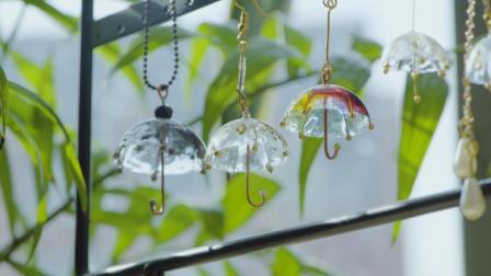 这把美哭的小伞不能遮雨? 但是能给你最美的装饰~