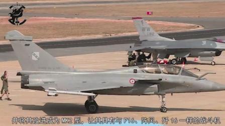印度投资160亿研发光辉2战机, 性能将超中国歼16, 但试验机只有6架